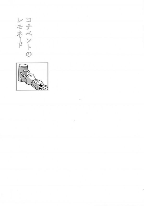【孤独のグルメ 非エロ漫画・非エロ同人誌】井之頭五郎が新しい土地を探しながらゆる~くグルメwwwwwwwwwwwwwww (14)