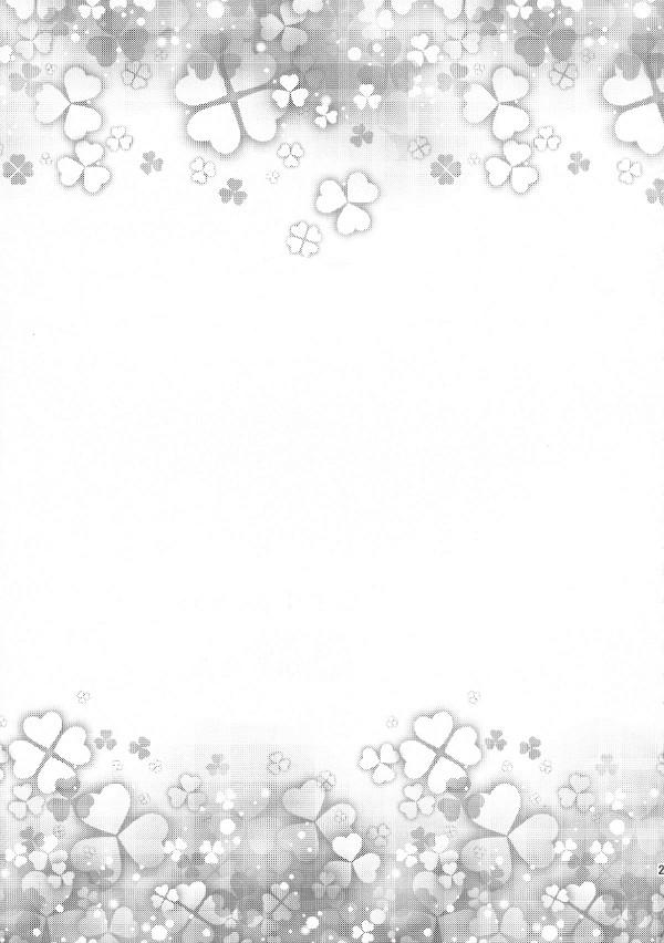 【エロ漫画・エロ同人】素直になりたくてもなれないツンデレといちゃらぶセックス (24)