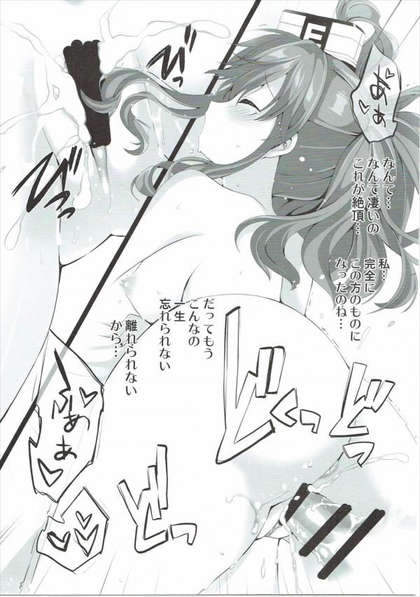 【艦これ エロ漫画・エロ同人】新任のサラトガにウォースパイトがレズプレイでH教えて提督と早速中出しハメww (17)