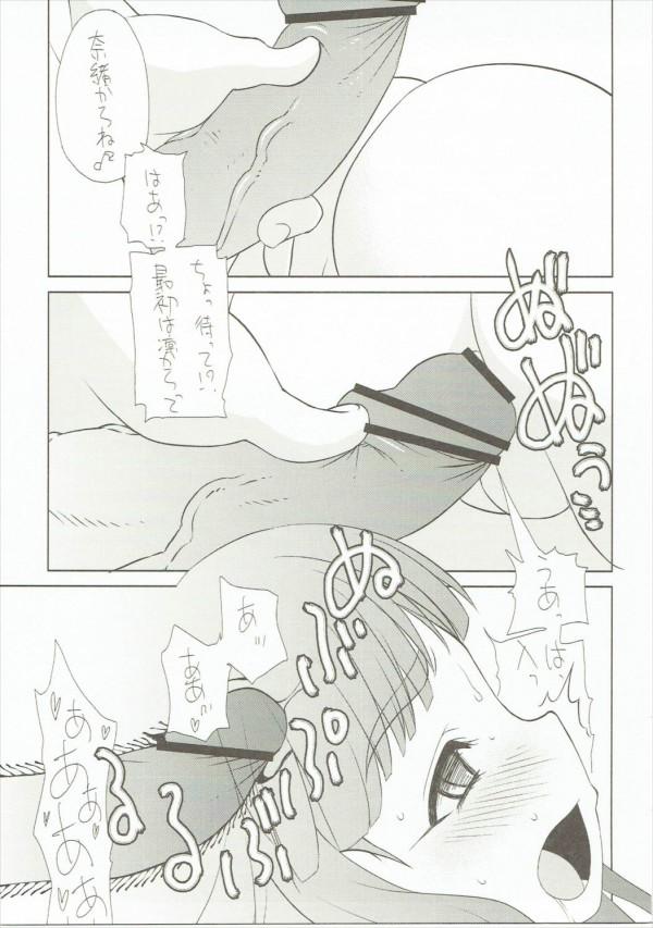【デレマス エロ漫画・エロ同人】凛、奈緒、加蓮との温泉旅行でハーレムなPはアイドルまんこに中出しし放題ですwww (4)