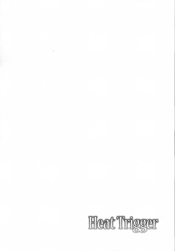 【グラブル】ジータとアンスリアがふたなりペニスでイチャラブせっくすwww気持ちよすぎてもう耐えられないwww【エロ漫画・エロ同人】 (22)