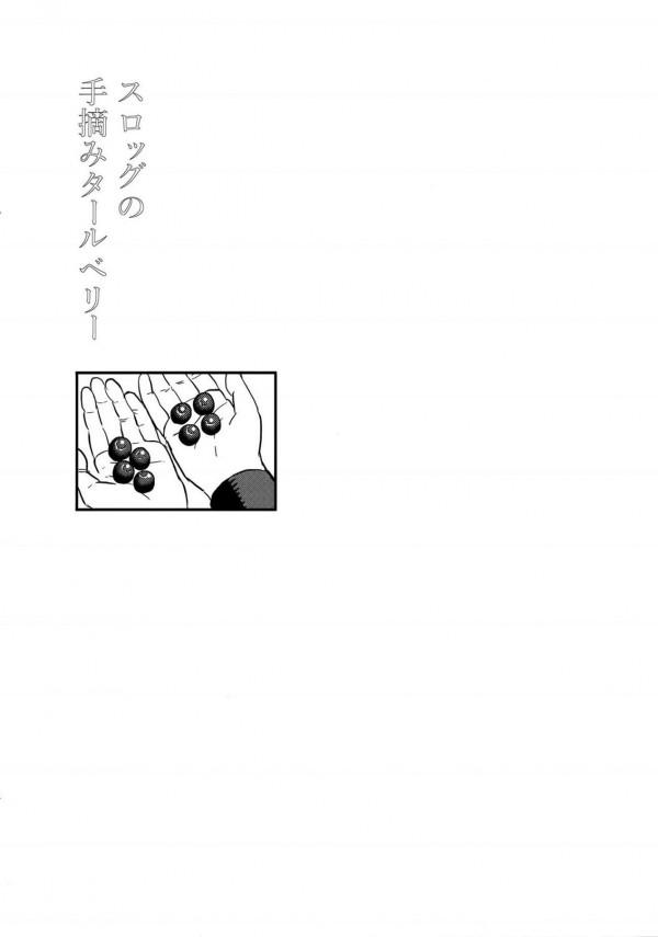 【孤独のグルメ 非エロ漫画・非エロ同人誌】井之頭五郎が新しい土地を探しながらゆる~くグルメwwwwwwwwwwwwwww (6)