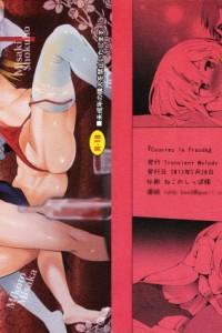 【インデックス】巨乳の食蜂操祈とちっぱい御坂美琴が男達を催眠状態にしてエッチな勝負してるwww【エロ同人・エロ漫画】