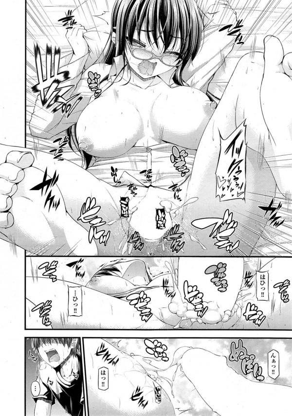 入れ込んでいた振られた彼女に激似の女の子拾って、家でパコパコし放題ww【エロ漫画・エロ同人】 (22)