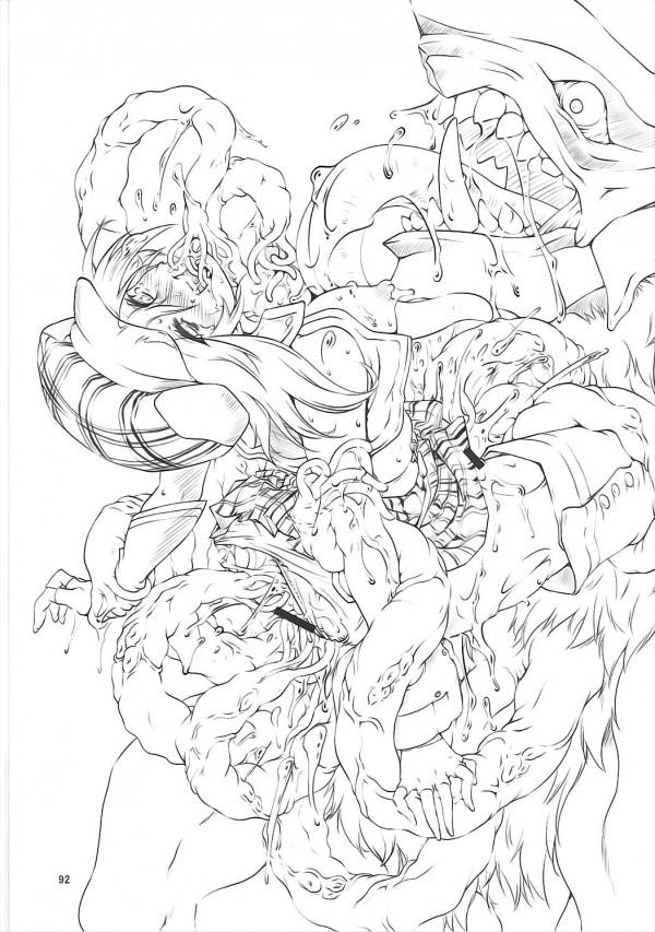 【エロ漫画・エロ同人】DQHやこのすばなどの異種姦陵辱詰め合わせだよ~wwwwwwwwww (91)