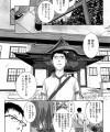 [はらざきたくま] 月読荘にようこそ (1)