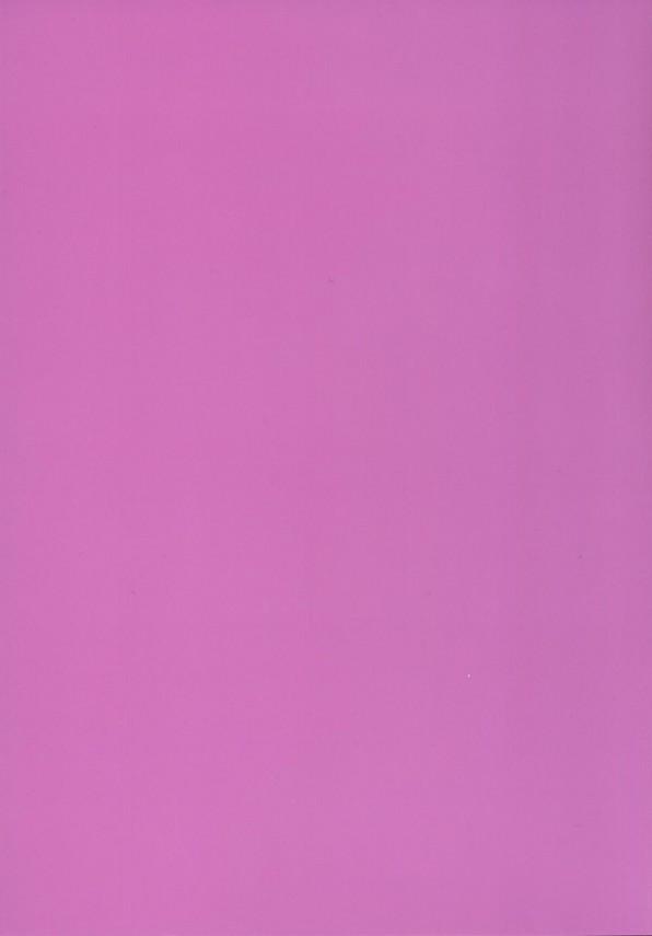 ヤミパラ! 第2弾【エロ漫画・エロ同人誌】JS美少女二人にWフェラやおまんこサンドされながら中出し3Pwww (26)