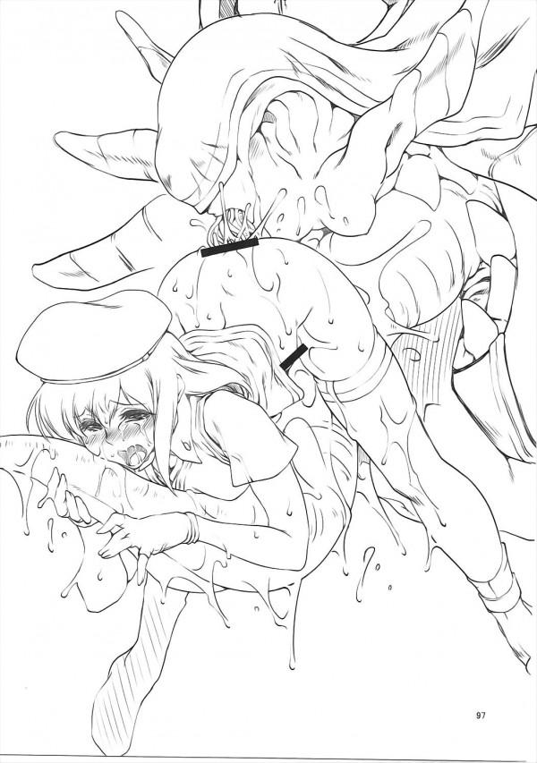【エロ漫画・エロ同人】DQHやこのすばなどの異種姦陵辱詰め合わせだよ~wwwwwwwwww (96)
