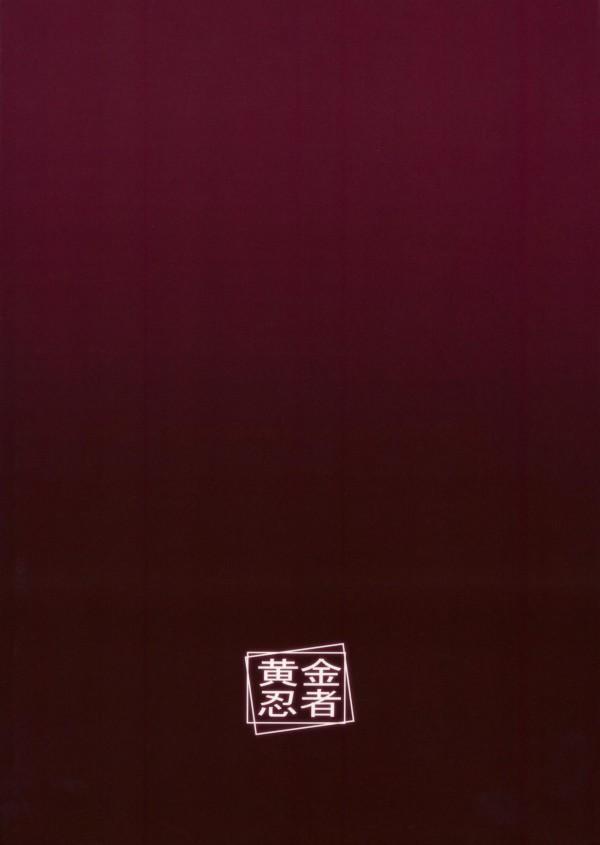 【ガルパン エロ同人誌・エロ漫画】おじさまと援助交際で3Pしちゃうカチューシャとノンナwwwwwwwww (22)