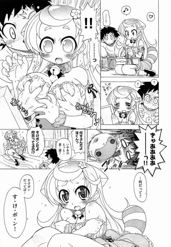 【エロ漫画】すけぽん!セックスさせてwあそこ以外にもおしりもいれちゃう!【オガタガタロー エロ同人】 (5)