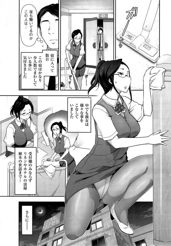 【エロ漫画】出張先のボロ宿のお姉さんと意気投合してマッサージからのSEX♡【大見武士 エロ同人】(3)