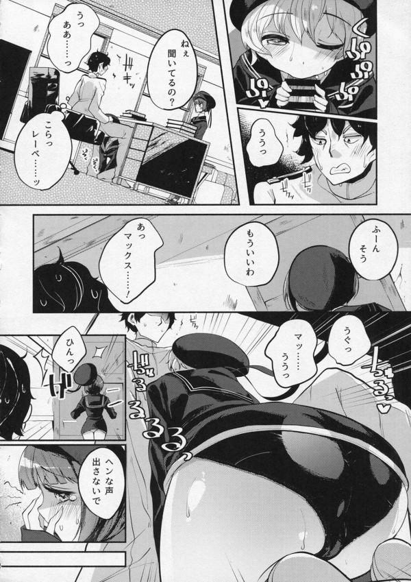 【艦これ エロ漫画・エロ同人】レーベにフェラで搾取されてたらマックスにバレて3Pの展開wwwwww (3)
