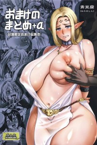 【エロ漫画】爆乳の女の人達がザーメンまみれで調教されちゃってるよww【無料 エロ同人】