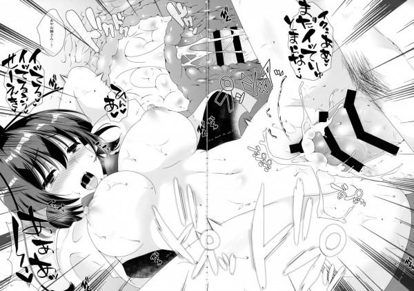 【東方】巨乳の射命丸文がエロ野球拳でエッチしてるwww【エロ漫画・エロ同人】 (24)