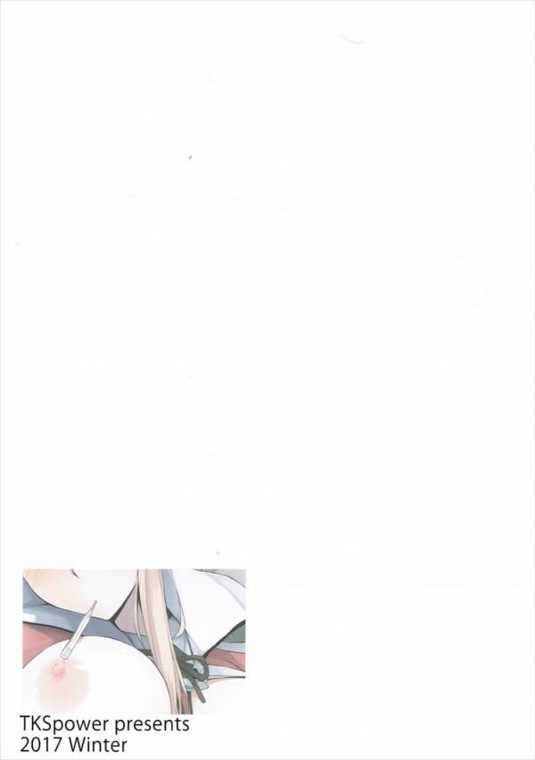 【艦これ】提督がグラーフツェッペリンの事が好きだって分かったら・・・グラーフツェッペリンちゃんはどうするの?【エロ漫画・エロ同人】 (18)