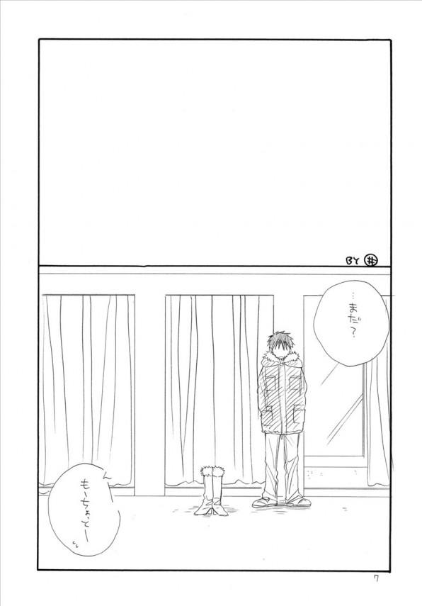 【エロ漫画・エロ同人誌】妹のお尻が可愛すぎたのでチンポハメちゃうお兄ちゃんwwwwww (6)