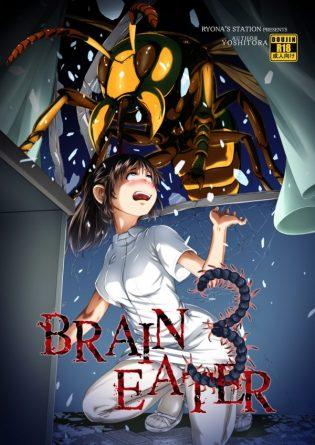 【エロ漫画】巨乳ナースが病院で巨大化した虫に中出しレイプされちゃう・・・【無料 エロ同人】