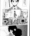 [テツナ] いしゅかん (1)