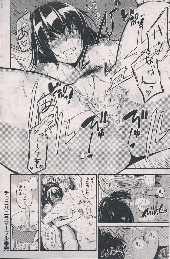 【エロ漫画・エロ同人】真夏の猛暑日に汗だくで彼女と激しいラブラブエッチwwwwwwwwww (16)