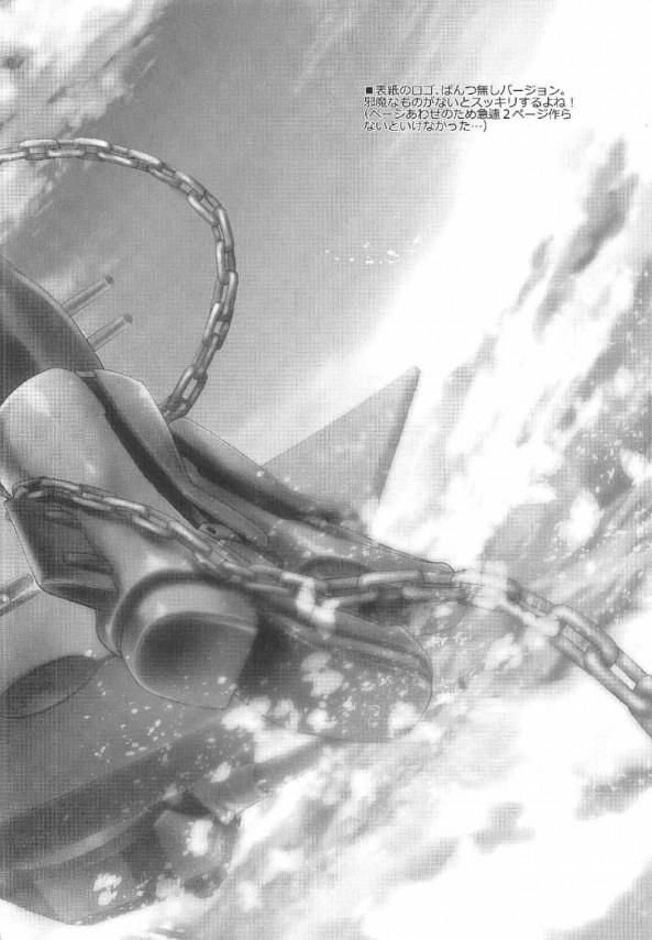 【艦これ エロ漫画・エロ同人】さっきまではサラとエッチしてたけど今はプリンちゃんとセックスしたいっ!! (23)