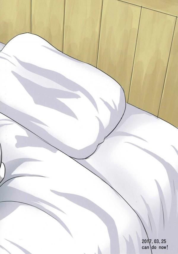 【艦これ エロ漫画・エロ同人】猫みたいに発情しちゃってる多摩ちゃんと朝から濃厚セックスしたった♡ (22)