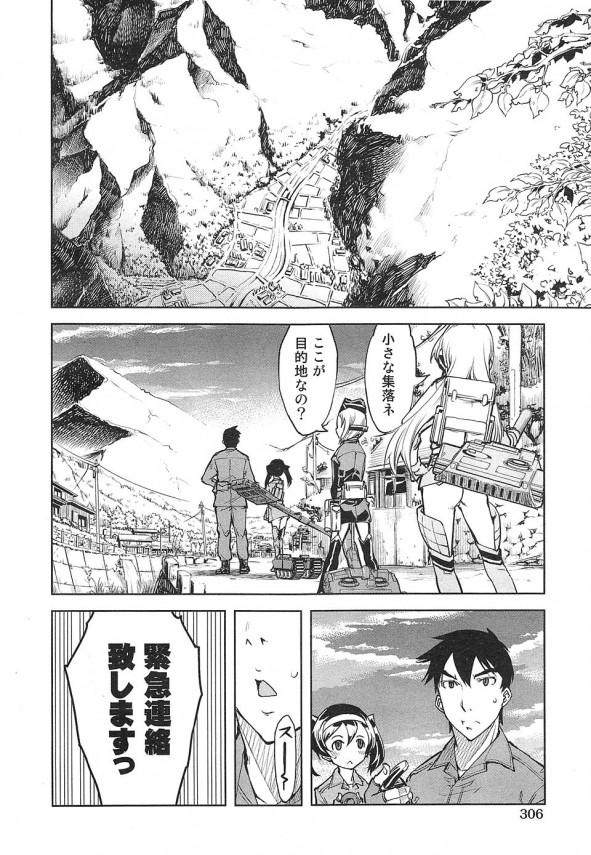 【エロ漫画・エロ同人誌】危険なミッションの前夜、戦車娘達が最後にやりたいことは隊長とのSEXで全員一致ww (4)