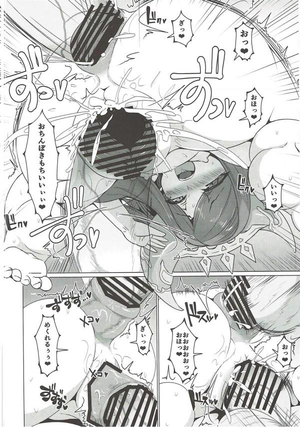 【グラブル エロ漫画・エロ同人】アルルメイヤが褒美に逞しいちんこ沢山与えられて嬉しそうに2穴乱交ファックしてるw (15)
