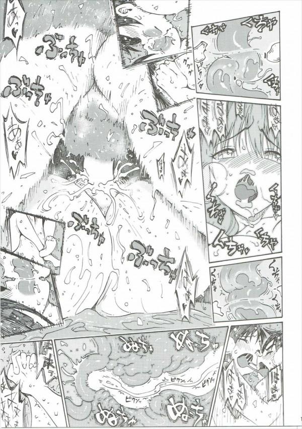 【あねどきっ エロ漫画・エロ同人】なつきと洸太の激し過ぎるおねショタラブラブエッチwwwwww (18)