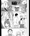 【エロ漫画】女子校生がオジサンに胸揉まれて中出しセックスされちゃいます【Cuvie エロ同人】