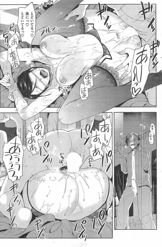 童貞のお坊ちゃまにエロいメイドがテクニックを教えるwww【エロ漫画・エロ同人誌】 (5)