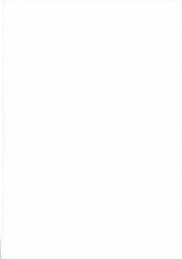 【東方】押し入れで隠れてえっち・・・♡大量射精で最高にきもちよくなっちゃう♡【エロ漫画・エロ同人】 (3)