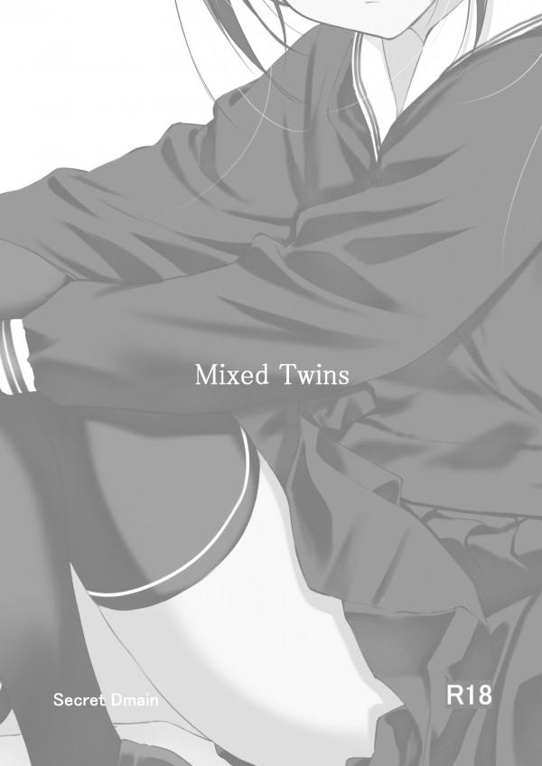 【エロ漫画・エロ同人誌】勝気な双子の妹のオナニー見たら「私のマンコで童貞捨てさせてあげる・・」と上から目線で誘われてM男兄歓喜w (23)