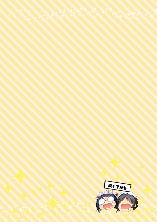 フルカラーでエキスパートになろうよ!!2.0&3.0 【エロ漫画・エロ同人誌】オナニーしてた未知先生に痴女られたり、姉にも迫られたりみんなして僕のちんぽ欲してくるw (24)
