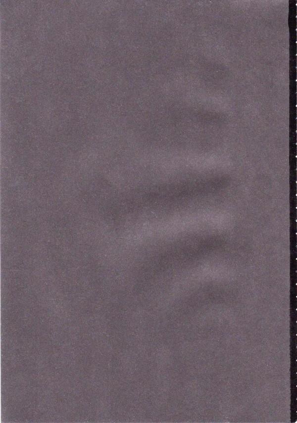 【デュラララ!! エロ同人誌・エロ漫画】平和島静雄が女体化した姿で取り立てに行って中出しレイプされちゃってるwww(2)