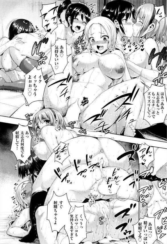 【エロ漫画】浮気の原因は私!?だったら私もエッチなこと頑張るからやっちゃダメ!【しょうさん坊主 エロ同人】(20)