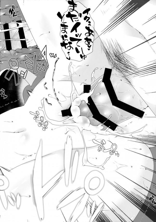 【東方】巨乳の射命丸文がエロ野球拳でエッチしてるwww【エロ漫画・エロ同人】 (23)