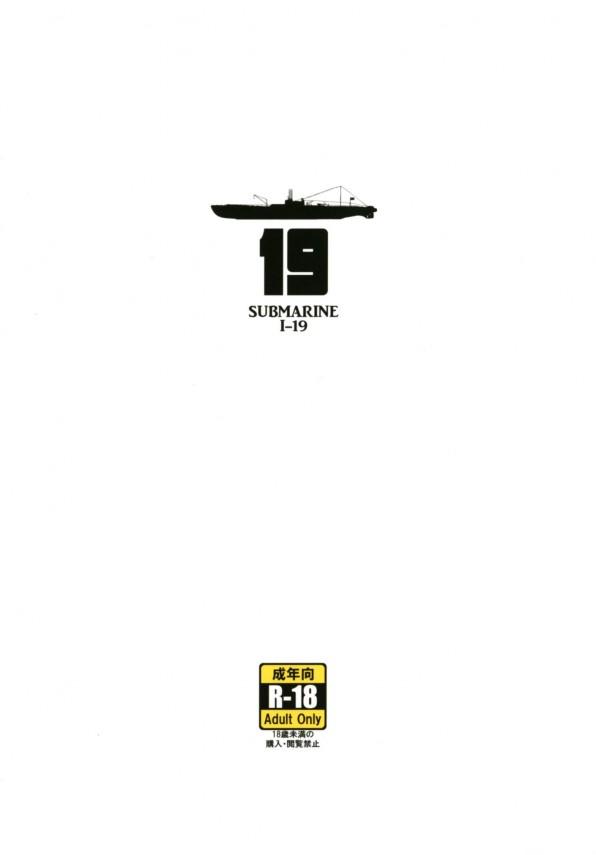 中破伊19を修理するのは提督の検査針ww提督の修復材大量注入で応急修理完了www【艦これ エロ漫画・エロ同人】 (26)