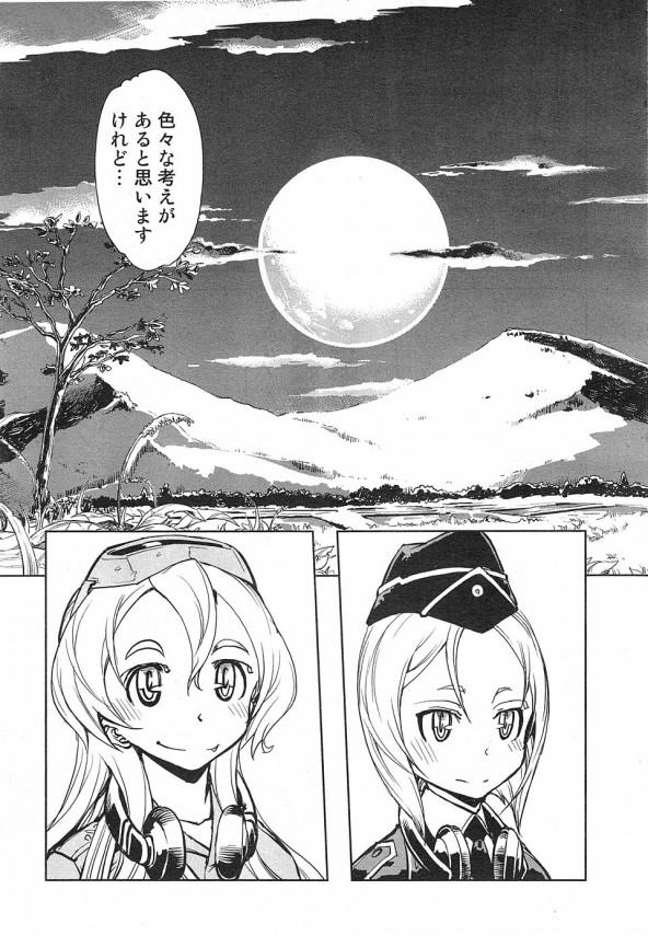 【エロ漫画・エロ同人誌】危険なミッションの前夜、戦車娘達が最後にやりたいことは隊長とのSEXで全員一致ww (35)