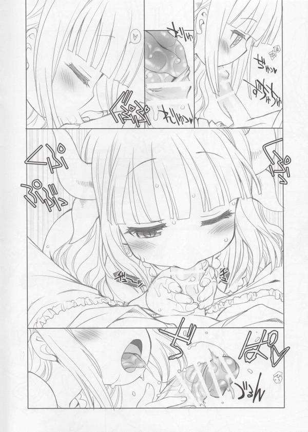 【小林さんちのメイドラゴン エロ漫画・エロ同人】寝てる小林さんのチンポに発情して痴女りまくるカムイちゃんwwwww (8)
