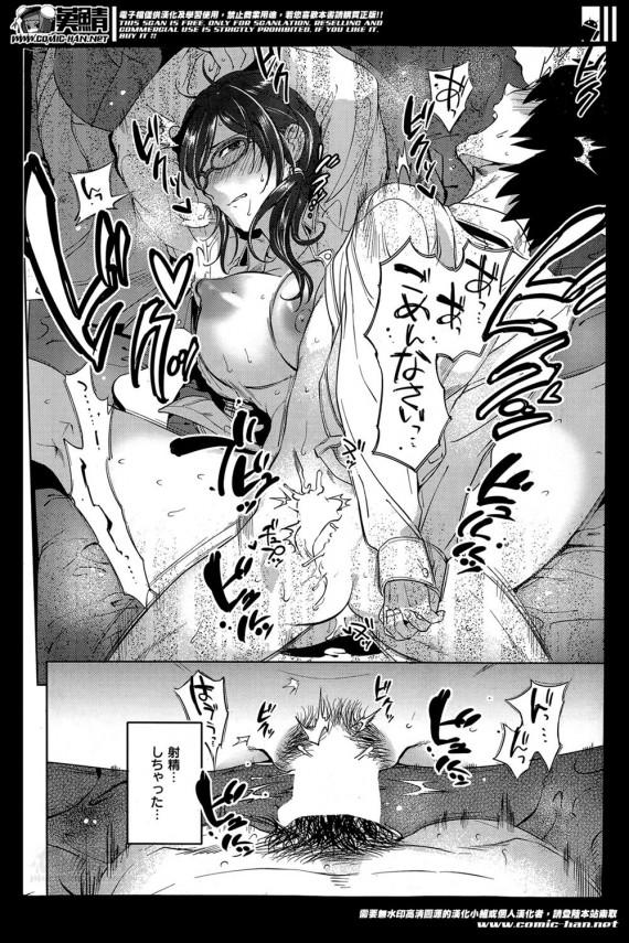 【エロ漫画・エロ同人】スクールカーストの底辺にいた男女が虐めっ子たちに強制SEXさせられるのだが・・・ (8)