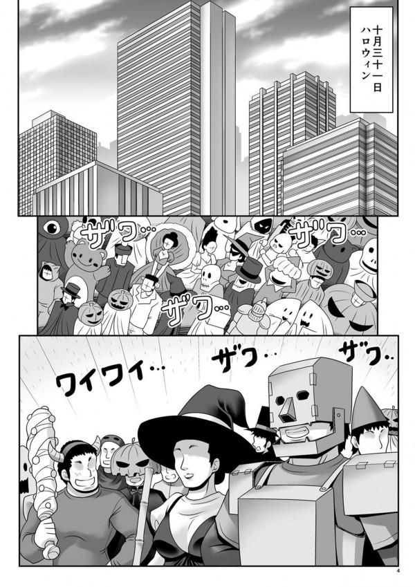 【エロ漫画・エロ同人誌】赤ずきんちゃんとアリスが拉致られてレイプされてるのに悦んじゃってるwww (3)