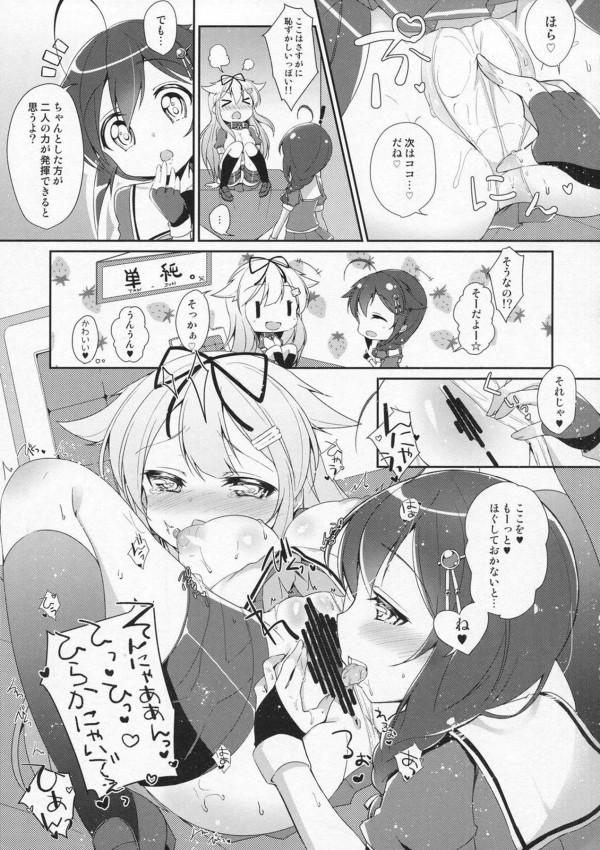 【艦これ】時雨ちゃんは夕立ちゃんのことが好きで好きでたまらないwww【エロ漫画・エロ同人】 (10)