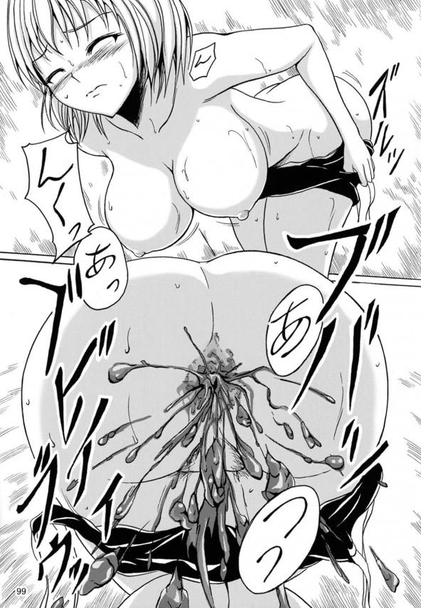 女子学生のおトイレ事情♡排泄シーン詰め合わせww【エロ漫画・エロ同人誌】 (98)