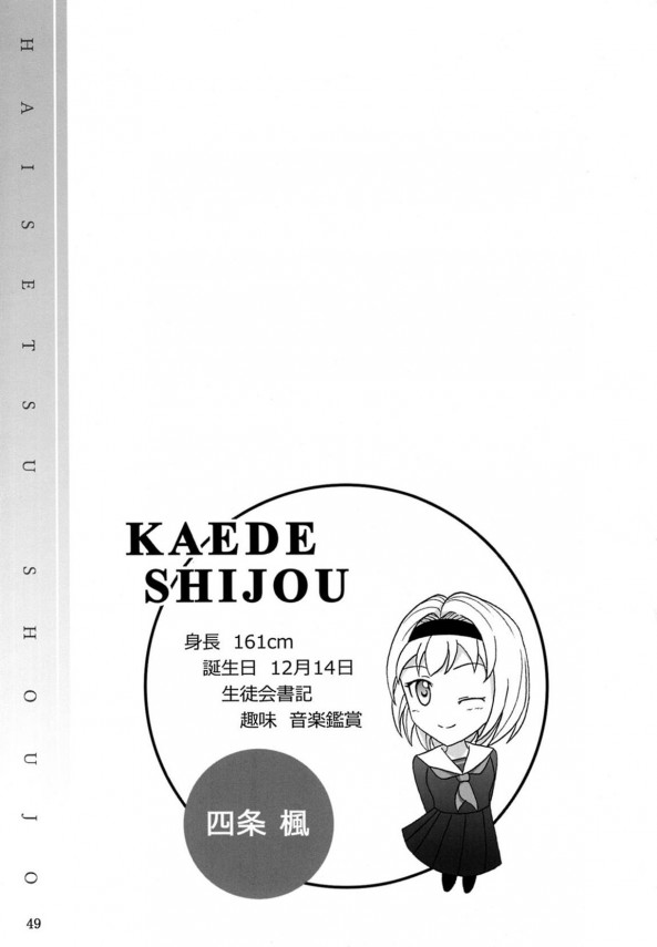 女子学生のおトイレ事情♡排泄シーン詰め合わせww【エロ漫画・エロ同人誌】 (48)
