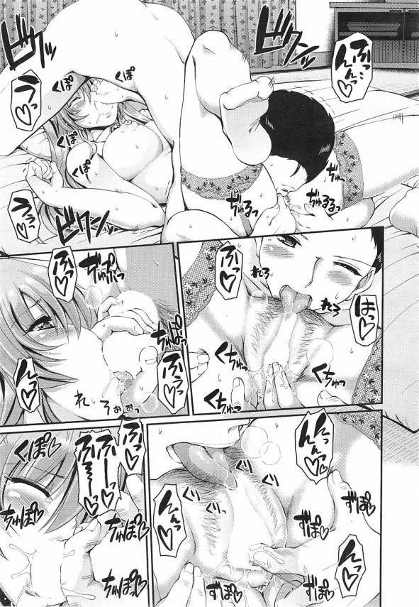 【エロ漫画・エロ同人】愚直でエロ可愛いメイドと結ばれてラブラブエッチだよ~♡ (19)