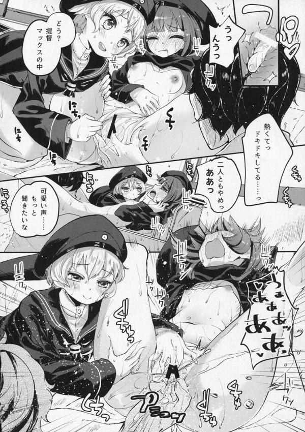 【艦これ エロ漫画・エロ同人】レーベにフェラで搾取されてたらマックスにバレて3Pの展開wwwwww (15)