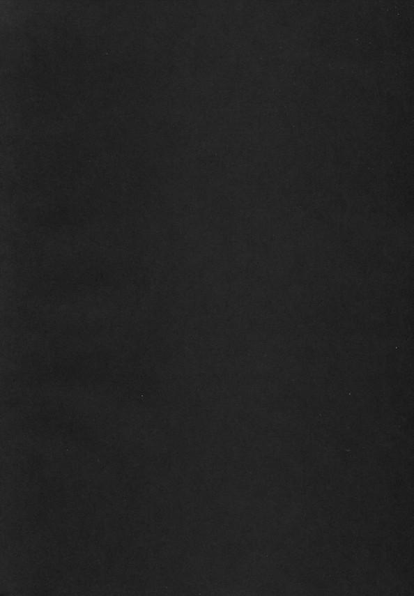 【艦これ】うちの利根ちゃんが可愛すぎるので寝てる間にいたずらしてやった【エロ漫画・エロ同人】 (3)