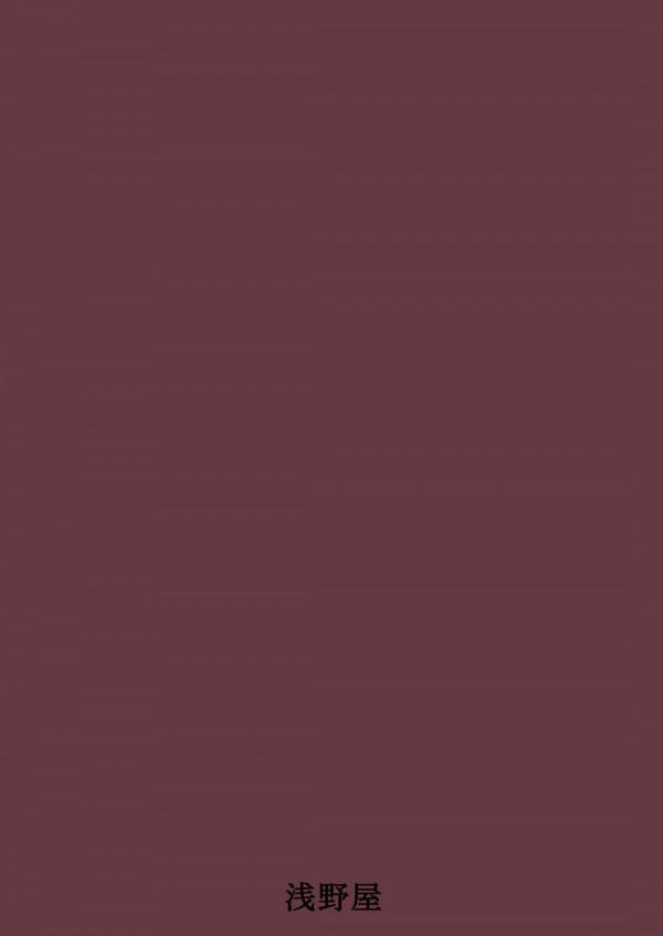 【君の名は。 エロ漫画・エロ同人】三葉の身体で複数チンコに囲まれ2穴同時に犯される瀧「こんなに気持ち良いなら三葉も喜んでくれるかな・・」ww (24)