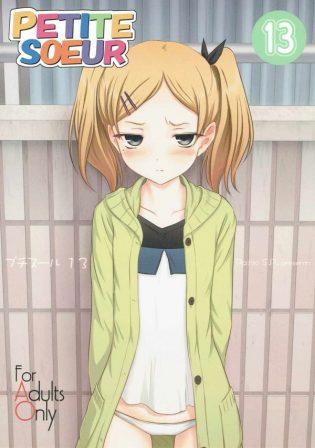 【SHIROBAKO エロ同人】「矢野エリカ」に外に出た所を見つかり呼び止められた池谷さん・・・【無料 エロ漫画】