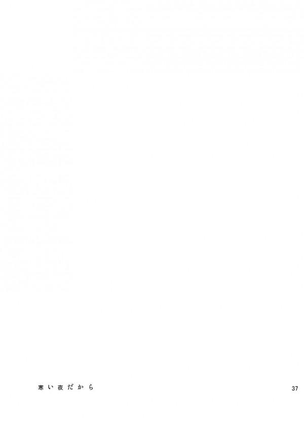 【ランス9 エロ漫画・エロ同人誌】自分の居場所が無くて悩めるシィル。。。ランス様・・・・・・・ (37)